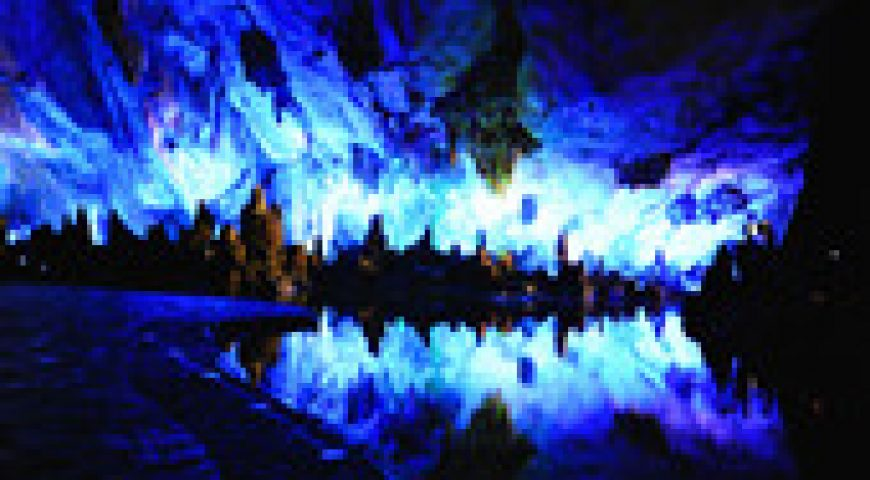 REED FLUTE CAVE 5