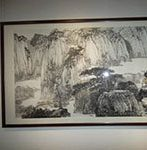 Chinese Painting in Guilin Art Museum