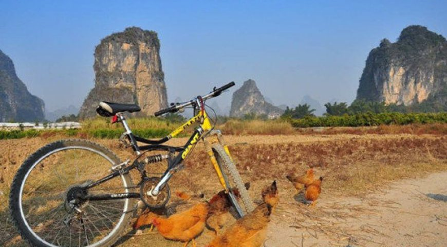 Guilin Cycling