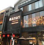 Amari Yangshuo 573