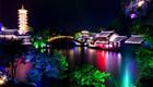 Four lakes night cruise