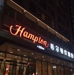 GUILIN HAMPTON BY HILTON HOTEL 535