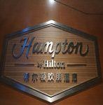 GUILIN HAMPTON BY HILTON HOTEL 539