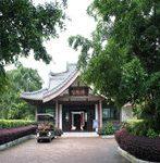 GUILINYI ROYAL PALACE HOTEL 510
