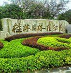 Guilin Botanical Garden