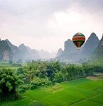 Guilinhotairballoon
