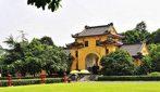 JINGJIANG PRINCES PALACE 661