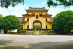 JINGJIANG PRINCES PALACE 672