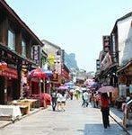 Yang shuo west street