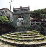 Yangshuofuli