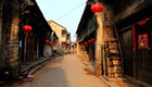 xingping old town